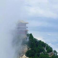 終南山のユーザー投稿写真