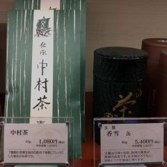 Nakamura Tokichi(Kyoto Station Store) User Photo