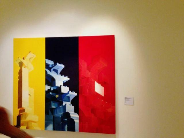 타이완 미술관