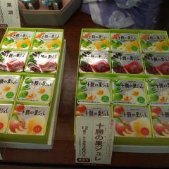 柳月洋果子工廠用戶圖片