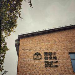 陶溪川美術館用戶圖片