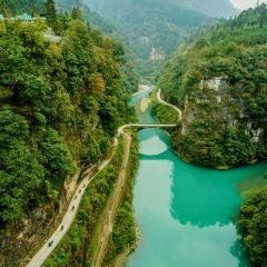 남보산 여행 사진