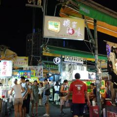 Ruifeng Night Market User Photo