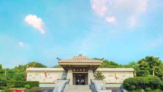 龜山景區(龜山漢墓、聖旨博物館、點石園石刻藝術館)