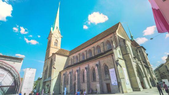 Fraumunster Church