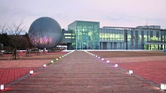 濟州星空天文公園