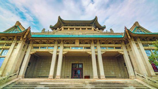 Wuhan University - Library