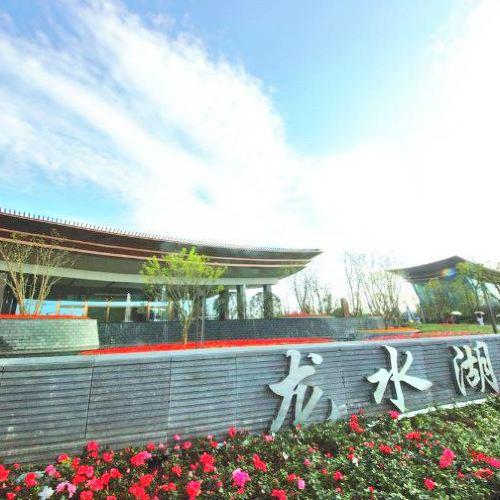 龍水湖旅遊度假區