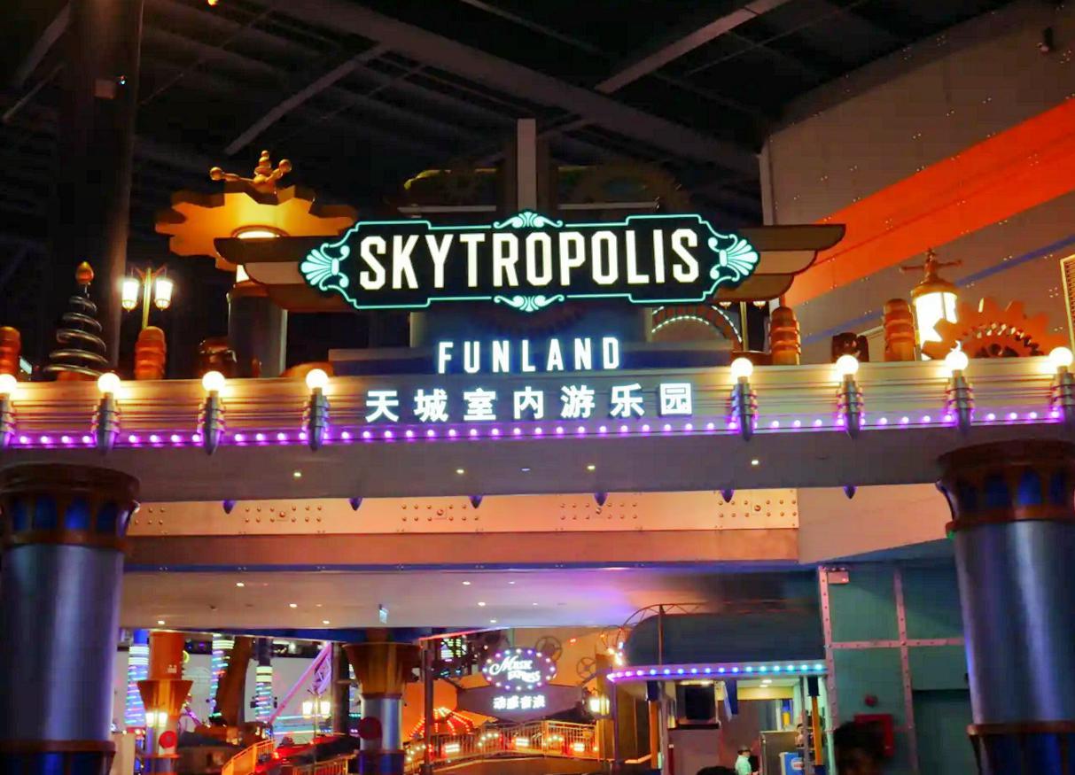 Skytropolis Funland