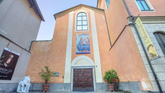 拉斯佩齊亞民間博物館