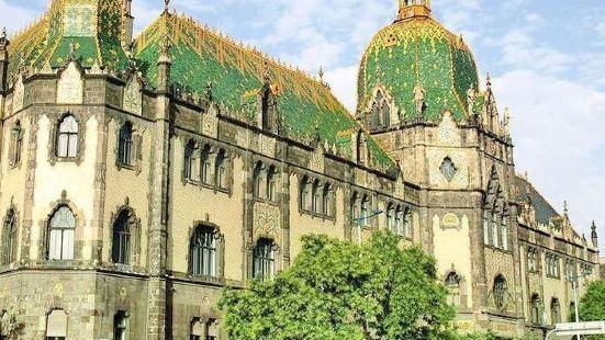 布達佩斯應用藝術博物館