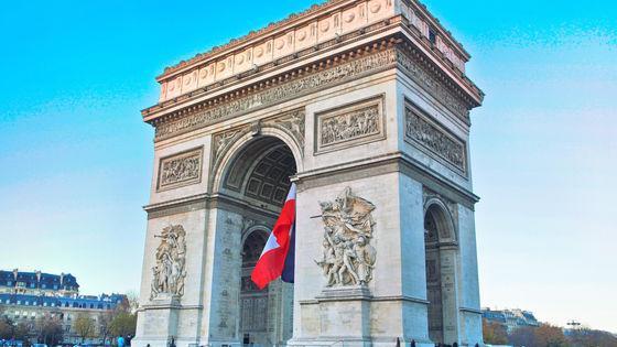 Paris Arc de Triomphe Ticket