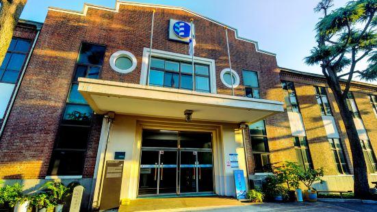大田教育博物館