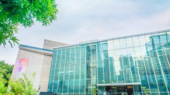 關山月美術館