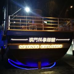 Macao Science Center User Photo