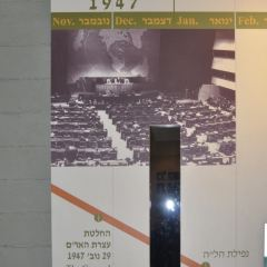 Haganah Museum User Photo