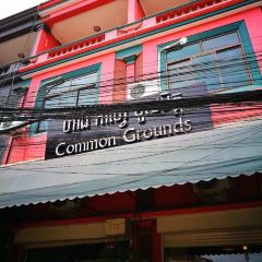 Common Grounds Coffee and Cyber Cafe User Photo