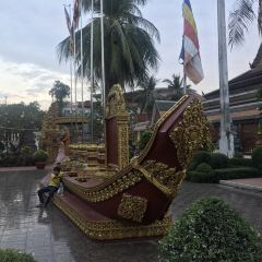 Wat Preah Prom Rath User Photo