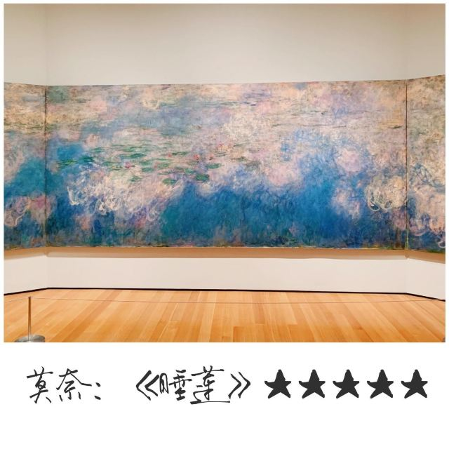 紐約現代藝術博物館