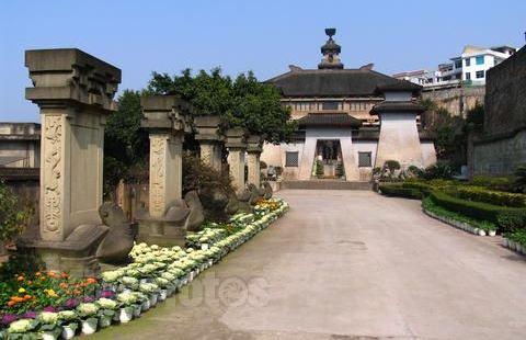 仁懷博物館