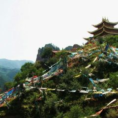 Aqiongnanzong Temple User Photo