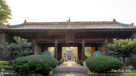 Huajue Lane, the Great Mosque