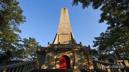 Monument to Dr. Sun Yat-sen