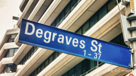 格雷夫斯街
