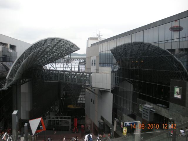 인텍스 오사카