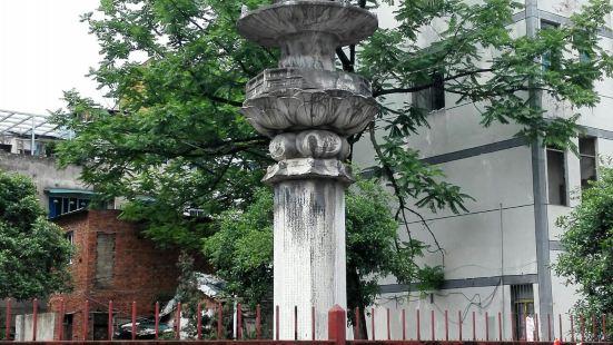 法隆寺經幢
