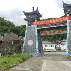 She Country Village User Photo