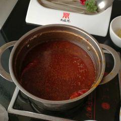 九品川火鍋用戶圖片