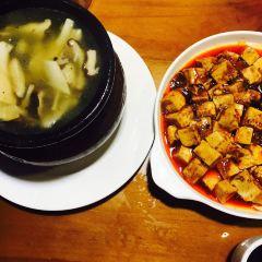 Xiao Yuan Sichuan Restaurant User Photo