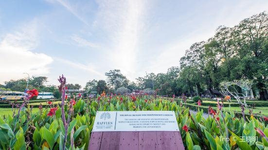 吳哥皇家公園