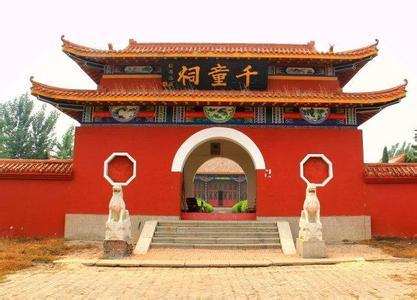Cangzhou Yanshan Qiantong Temple