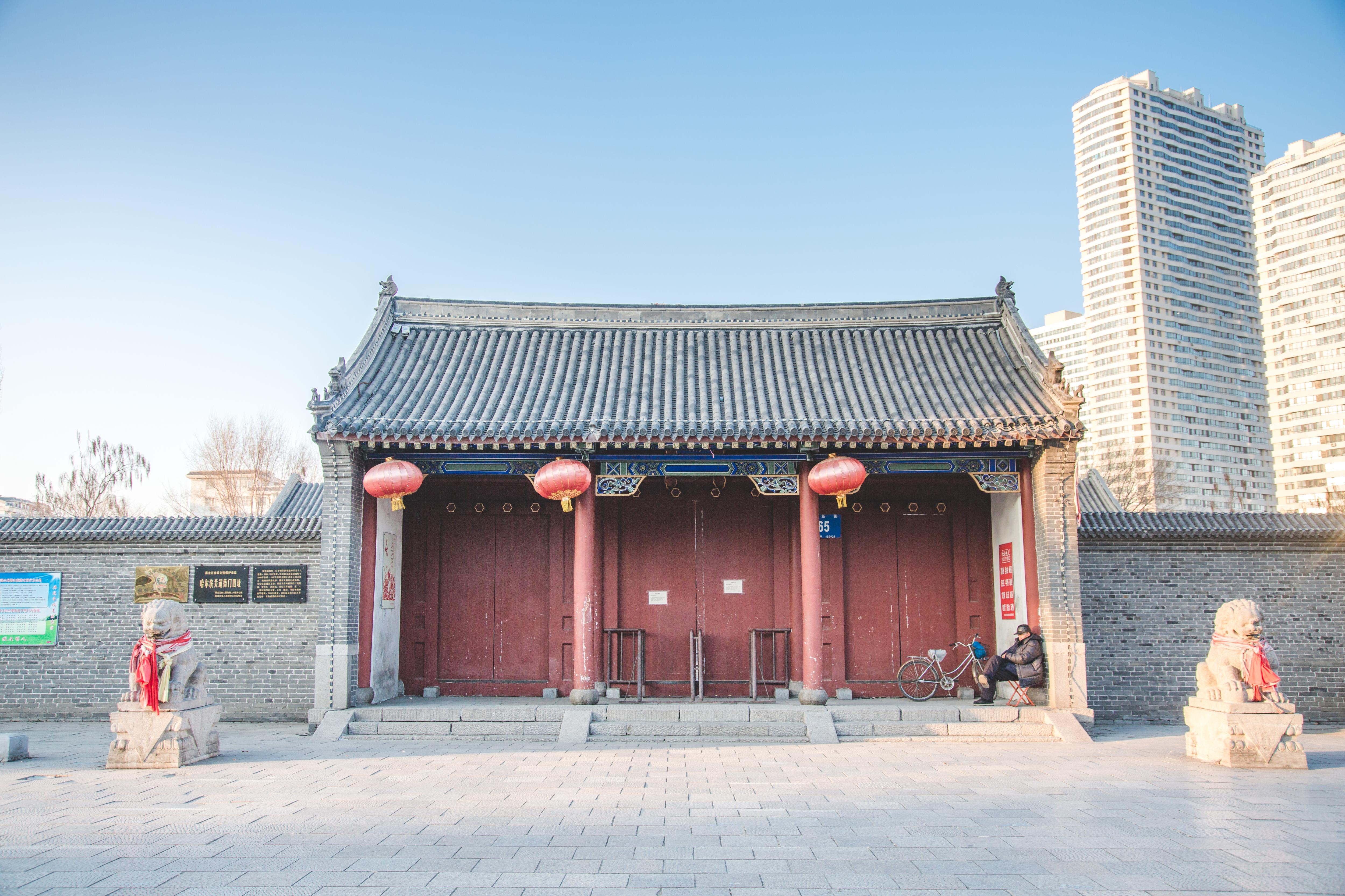 Harbin Taotaiancient Official Title Office