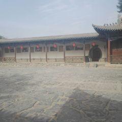 Qingcheng Village User Photo