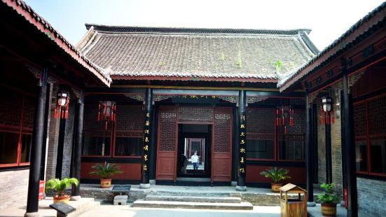 Liuqinchai Former Residence