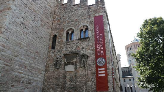 Diocesano博物館