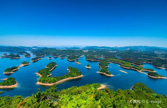 千島湖中心湖區門票+遊船票