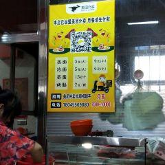 朝鮮老太太冷麵館用戶圖片