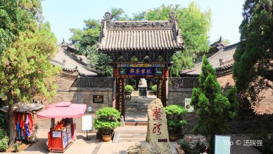 中國科舉博物館