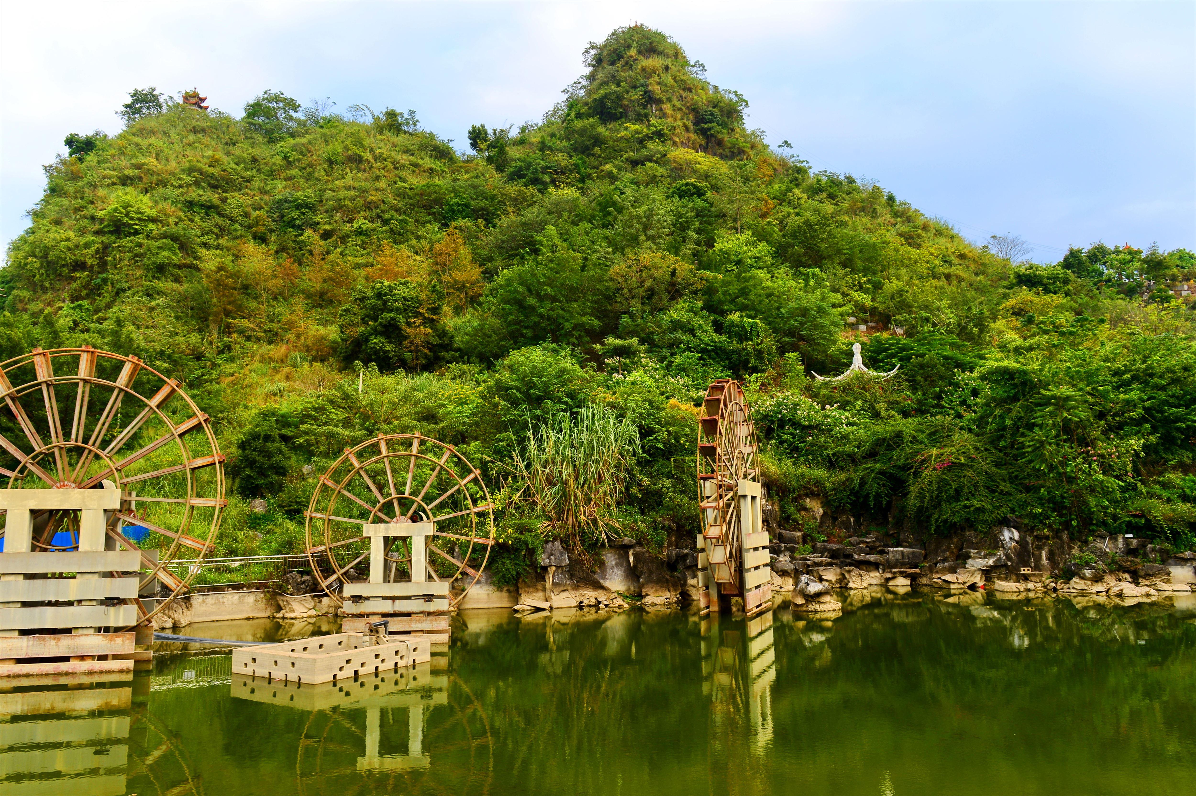 Muji Mountain Park