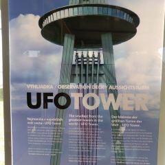 UFO User Photo
