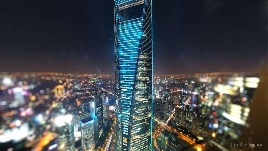 Shanghai World Financial Center Ticket