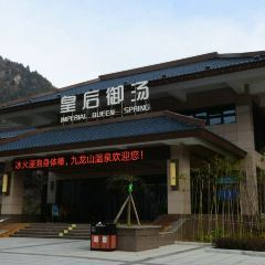 Jiulong Mountain Hot Spring User Photo
