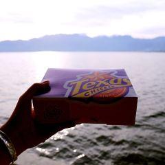 Lake Maninjau User Photo