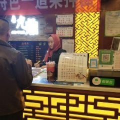 黃河東鄉手抓美食城·九鼎牛肉麵用戶圖片