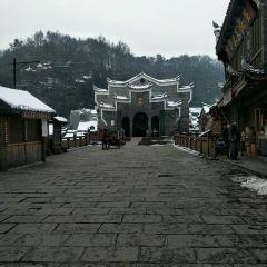 Xiangxi Shawan Scenic Resort User Photo