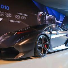 Museo Lamborghini User Photo